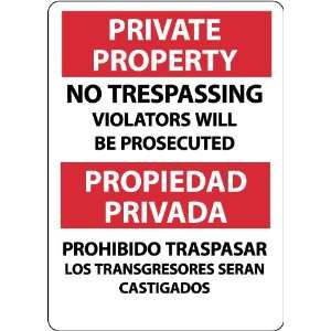 SIGNS PRIVATE PROPERTY NO TRESPASSING VIOL