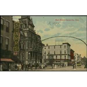 Starrs Jewelry Store (Zanesville Ohio Vintage Street