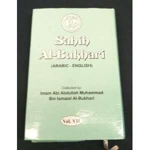 English): Imam Abi Abdullah Muhammad; Bin Ismaiel Al Bukhari: Books