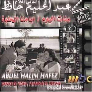 Banat El Youm: Abdel Halim Hafez: Music