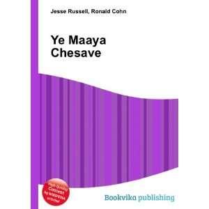 Ye Maaya Chesave Ronald Cohn Jesse Russell Books