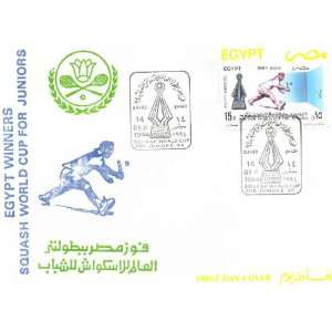 Egypt First Day Cover Extra Fine Condition Squash Junior World Cup