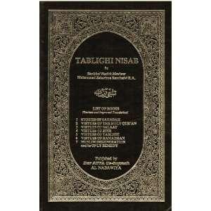 Tablighi Nisab: Maulana M Kandhalvi: Books