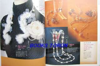 Beads Bee More & More/Japanese beads Book/533