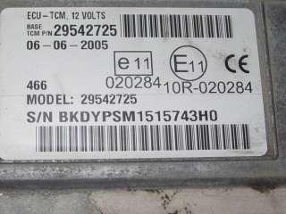 Allison Transmission ECM 05 2000 Series