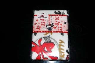 Hello Kitty Ninja Towel