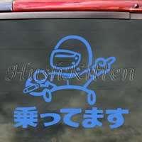 JAPANESE BABY ON BOARD IN CAR Decal Window Sticker