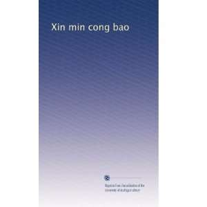 Xin min cong bao (Chinese Edition) Unknown Books