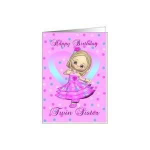 twin sister birthday card   pink and blue polka dot Card