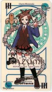 Negima Plastic Pactio Card Kazumi Asakura