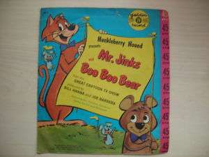 Huckleberry Hound MR. JINKS & BOO BOO BEAR 45rpm 1959