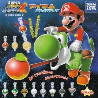 Takara Tomy Super Mario Galaxy2 Item Mascot Fullset 10p
