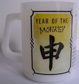 Federal Year of Monkey Coffee Mug Milk White Glass 1968