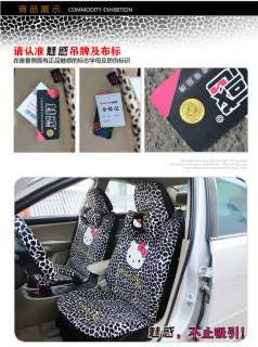 Car Front Rear Seat Plush Cover Cushion Set 18pcs Giraffe Point