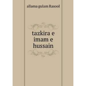 tazkira e imam e hussain: allama gulam Rasool: Books