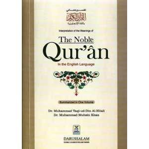 : Dr. Muhammad Taqi ud Din Al Hilali, Dr. Muhammad Muhsin Khan: Books