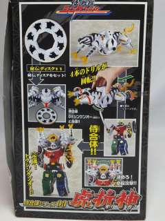 Rangers SAMURAI ORIGAMI ZORD set of 3 for DX SHINKENOH MEGAZORD BANDAI