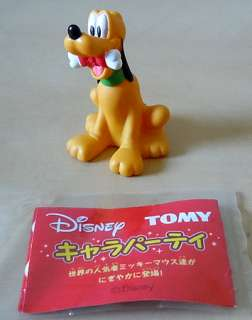 Disney Tomy Japan Pluto Figure Disneyland Mickey Mouse Goofy Donald