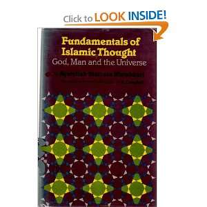 ): Murtaza Mutahhari, R. Campbell: 9780933782143:  Books