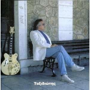 Taxidiotis: Hristos Kiriazis: Music