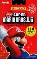 Nintendo Super Mario Wii Choco Egg Green Yoshi Mini Figure