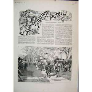 1893 Japanese Funeral Procession Street Scene Old Print