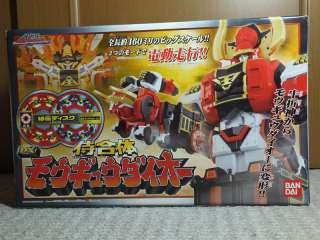 Power Rangers SAMURAI Shinkenger DX ULTIMATE SAMURAI MEGAZORD set of 7