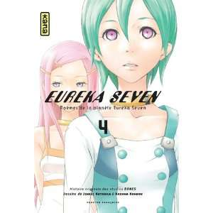 Seven, Tome 4 (French Edition) (9782505004080) Jinsei Kataoka Books