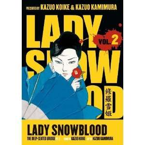 Lady Snowblood, Vol. 2: The Deep Seated Grudge (v. 2