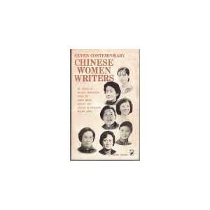 Seven Contemporary Chinese Women Writers Panda Books Books