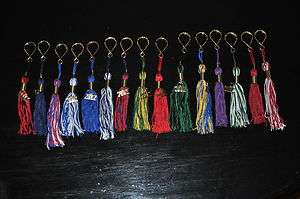 mini TASSEL key ring WITH 2012 CHARM CAP & GOWN 5 long GIFT