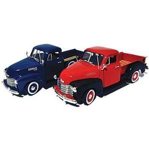 Motor Company Post War Die Cast Pickup Truck (Set of 2) Toys & Games