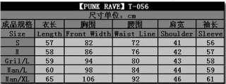 women men nana japan visual kei punk Skull printing rock tee shirt top