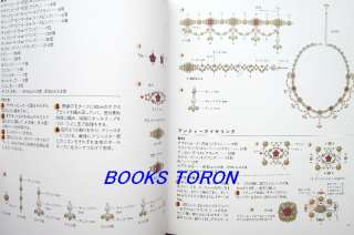 Flora Beads Best Selection of Beads Accessories/Japanese Beads Book