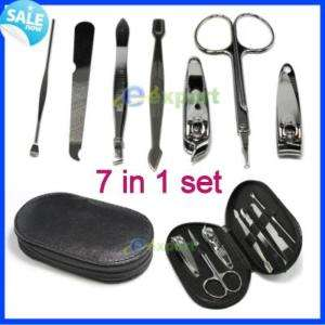 7in1 Nail Art Kit Clippers Tweezers Manicure Tool Set