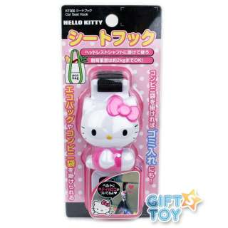 Sanrio Hello Kitty Car Seat Hook bag holder (1 pc)