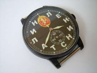 ZIM Vintage Russian Soviet Red Army NKVD Wristwatch
