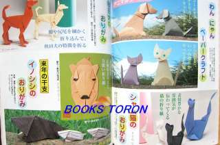 No.2   Washi Doll../Japanese Origami Craft Pattern Book/007