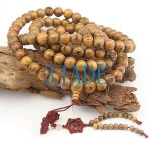 Sandalwood Carved Buddha Mentra Meditation108 Prayer Beads Mala