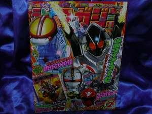 Masked Fourze Kamen Rider Switch Gokaiger Rangers Kaizoku Sentai TV