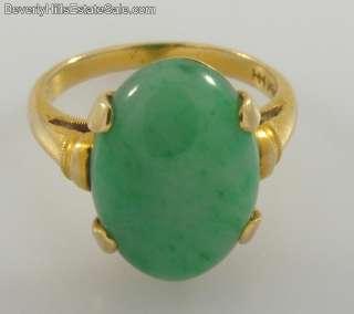 Vintage 14k Yellow Gold Jadeite Ring