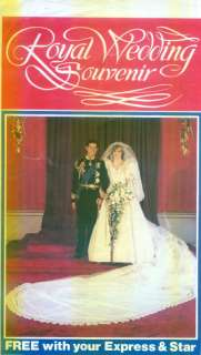 Princess Diana ROYAL WEDDING FOLDOUT SOUVENIR 1981
