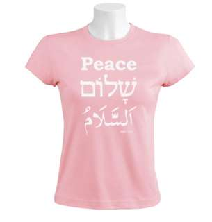 Peace Shalom Salam Women T Shirt hebrew arabic Israel