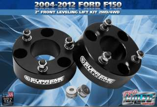 """2004 2011 Ford F150 2"""" Front Leveling Lift Kit 2WD 4WD PRO"""