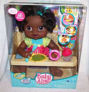 African American My Baby Alive Girl Doll Toy Eats Talks Poops Wets
