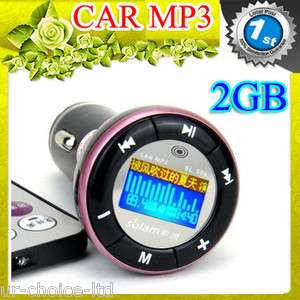 NEW 2GB Car  Player with Audio FM Transmitter Remote
