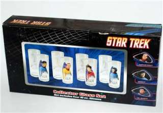 STAR TREK Cast & Crew THE ENTERPRISE 10 oz GLASS 4 Pack