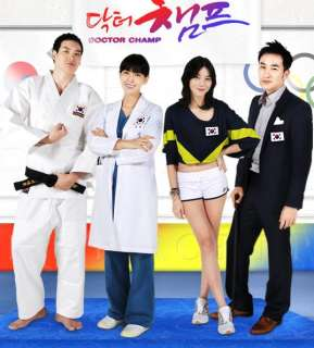 Doctor / Dr. Champ   Korean Drama Eng Sub 8 DVDs NIB