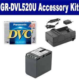 com JVC GR DVL520U Camcorder Accessory Kit includes SDM 111 Charger