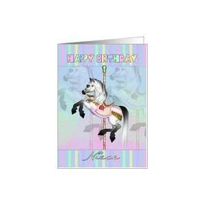 niece carousel birthday card   pastel carousel horse birthday card